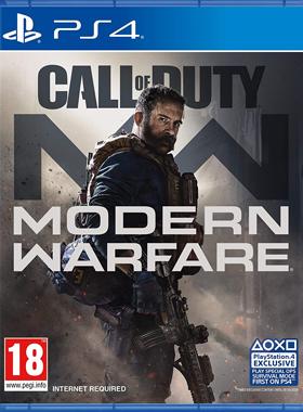 Call of Duty®: Modern Warfare® USA PS4