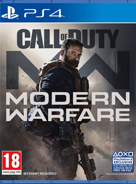 Call of Duty: Modern Warfare 2019 PS4 (UK)