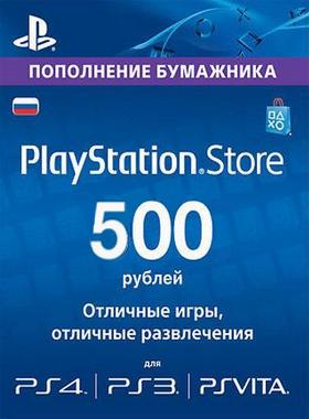 500 PlayStation Network Card RU