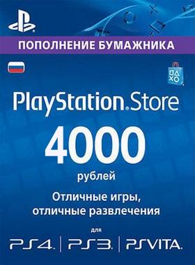 4000 PlayStation Network Card RU