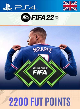 FIFA 22 2200 Points PS4/PS5 [UK]